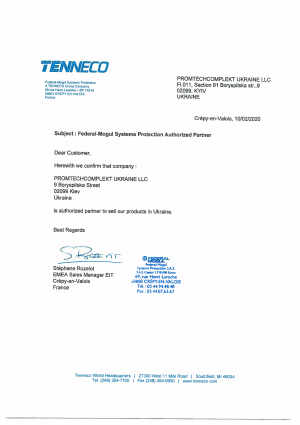 2020-Federal-TENNECO-Authorized-Partner-Letter-Promtech