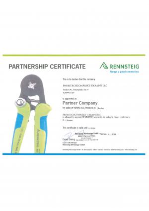Distribution-Certificate-Rennsteig-2019