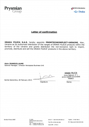 Letter_of_Confirmation_Draka_PTKU