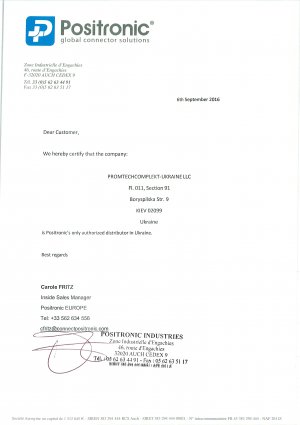 Positronic-AUTHORIZED-DISTRIBUTOR-LETTER