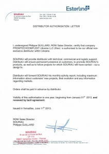 Letter_Esterlibe_Souriau