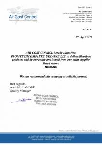 Letter_Nexans
