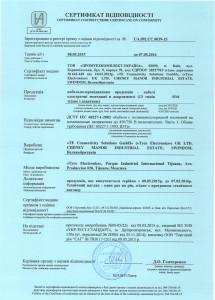 Сертификат кабель Мексика TE
