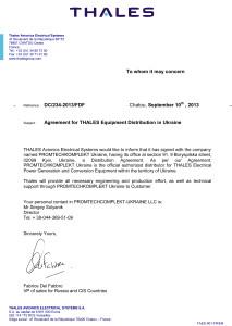 Letter PTKU Distributor September 2013